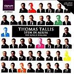 The King's Singers Thomas Tallis: Spem in Alium