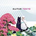 Guitar Tokyo