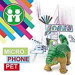 Mochipet Microphonepet