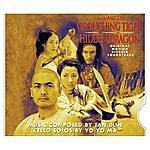 Tan Dun Crouching Tiger, Hidden Dragon: Original Motion Picture Soundtrack