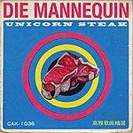 Die Mannequin Unicorn Steak