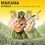 Makana Ki Ho'alu