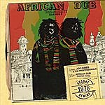 Joe Gibbs & The Professionals African Dub All-Mighty, Chapter 3