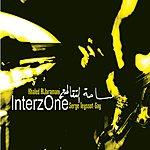 Serge Teyssot-Gay Interzone