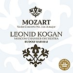 Moscow Chamber Orchestra Mozart: Violin Concerto No.5 in A Major, K.219