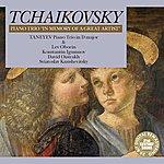 David Oistrakh Tchaikovsky & Taneyev: Chamber Music