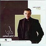 Kadim Al Sahir Nay (Single)