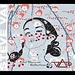 Steve Vai Real Illusions: Reflections