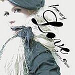 Suzanne Palmer Free My Love (6-Track Maxi-Single)