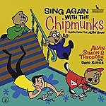 The Chipmunks Sing Again With The Chipmunks