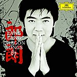 Lang Lang Dragon Songs