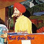 Malkit Singh Nach Gidhe VVich