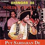 Malkit Singh Put Sardaran De