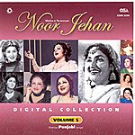 Noor Jehan Digital Collection (Punjabi): Vol.5