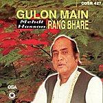 Mehdi Hassan Ghulon Main Rang Bhare