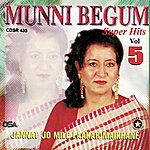 Munni Begum Super Hits, Vol.5