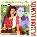 Munni Begum Super Hits, Vol.2