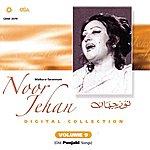 Noor Jehan Digital Collection, Vol.9