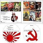 Brian Aneurysm Propaganda (4-Track Maxi-Single)