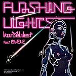 Kanye West Flashing Lights/Stronger (Single)