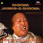 Ustad Nusrat Fateh Ali Khan Shikwa - Jawab-E-Shikwa, Vol.72