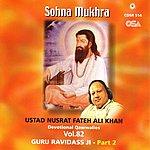 Ustad Nusrat Fateh Ali Khan Sohna Mukhra, Vol.82