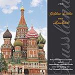 Boris Alexandrow Ensemble Goldene Lieder Aus Russland