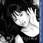 Mari Iijima Mari's Picks: The Ultimate Collection