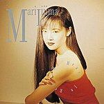Mari Iijima My Heart In Red