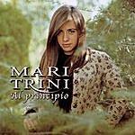 Mari Trini Al Principo (Remasterizado)
