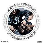 De Jeugd Van Tegenwoordig Watskeburt?! - Taken From Superstar Recordings