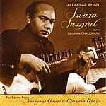 Ali Akbar Khan Swara Samrat (4-Track Maxi-Single)