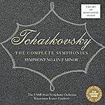 USSR State Symphony Orchestra Tchaikovsky: Symphony No.4 in F Minor, Op.36