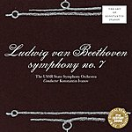 USSR State Symphony Orchestra Beethoven: Symphony No.7