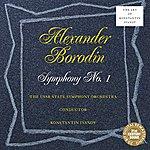 USSR State Symphony Orchestra Borodin: Symphony No.1
