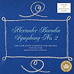 USSR State Symphony Orchestra Borodin: Symphony No.2