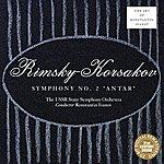 """USSR State Symphony Orchestra Rimsky-Korsakov: Symphony No.2, """"Antar"""""""
