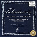 USSR State Symphony Orchestra Tchaikovsky: Symphony No.1