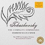 USSR State Symphony Orchestra Tchaikovsky: Symphony No.5