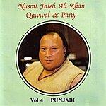 Ustad Nusrat Fateh Ali Khan Wadah, Vol.4