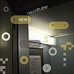 Heiki Neon Tube (4-Track Maxi-Single)