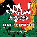 Del Tha Funkee Homosapien Workin' It/Foot Down (4-Track Maxi-Single)