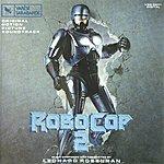 Leonard Rosenman RoboCop 2