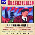 Loris Tjeknavorian Khachaturian: Ode In Memory Of Lenin