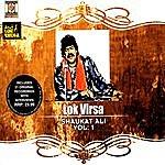 Shaukat Ali Lok Virsa: Shaukat Ali, Vol.1