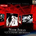 Noor Jehan Sun Ve Balori Akh Waaliya