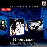 Ustad Nusrat Fateh Ali Khan Lok Virsa Vol.2 - Ustad Nusrat Fateh Ali Khan