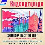 "Loris Tjeknavorian Khachaturian: Symphony No.2 ""The Bell""/Battle Of Stalingrad (Suite)"