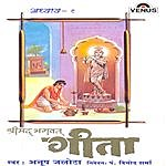 Anup Jalota Shreemad Bhagwat Geeta 9