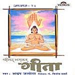 Anup Jalota Shreemad Bhagwat Geeta 12